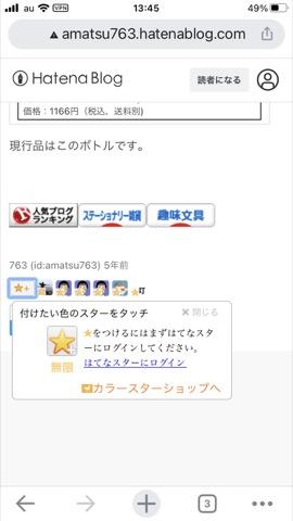 f:id:tomi_kun:20210511141138j:plain