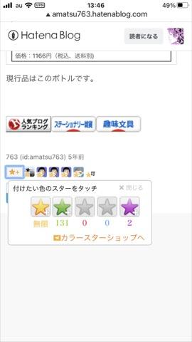 f:id:tomi_kun:20210511143118j:plain