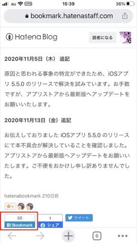 f:id:tomi_kun:20210511161025j:plain