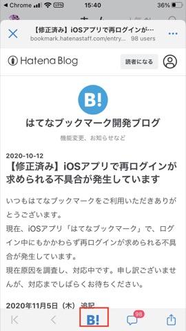 f:id:tomi_kun:20210511161103j:plain