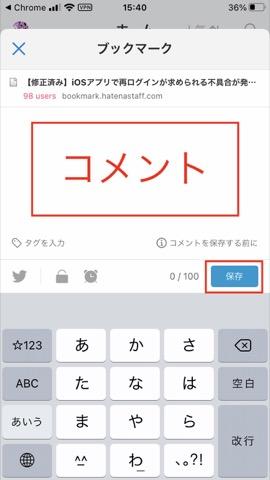 f:id:tomi_kun:20210511161125j:plain