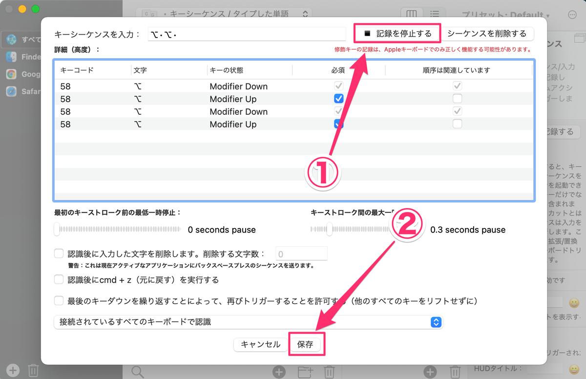 f:id:tomi_kun:20210514132248p:plain