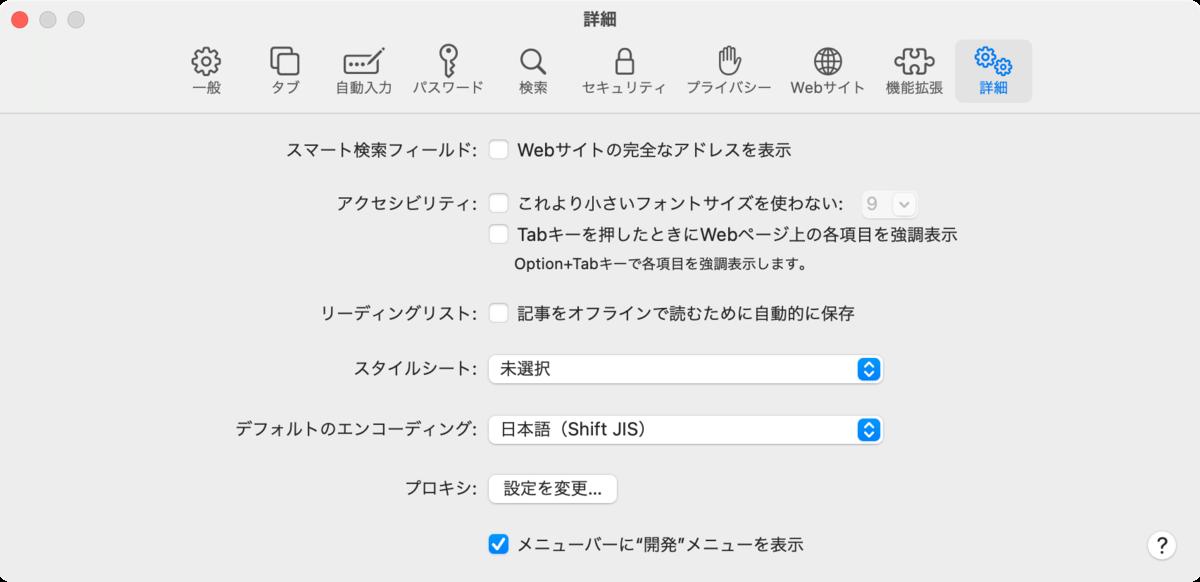 f:id:tomi_kun:20210517164658p:plain