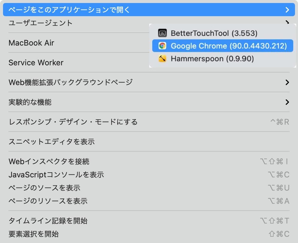 f:id:tomi_kun:20210517170139j:plain