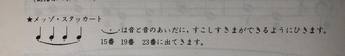 f:id:tomi_kun:20210523104823j:plain
