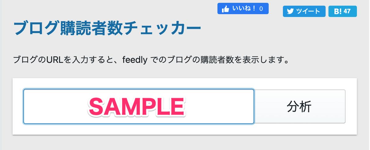 f:id:tomi_kun:20210530000648p:plain