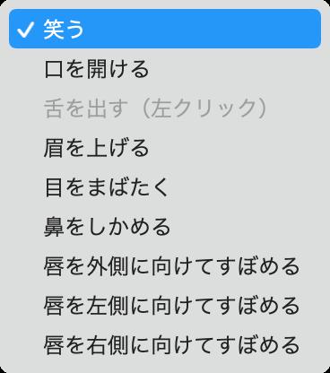 f:id:tomi_kun:20210616141245p:plain