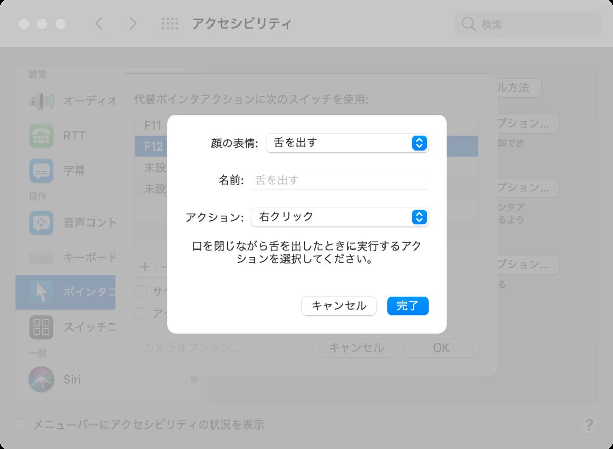 f:id:tomi_kun:20210616142043p:plain