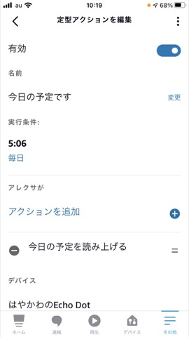 f:id:tomi_kun:20210721115047j:plain