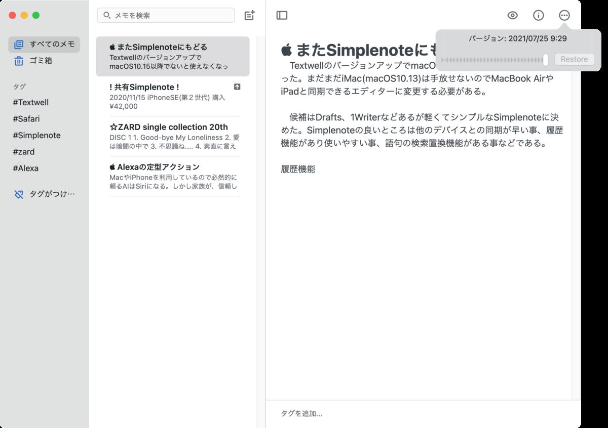 f:id:tomi_kun:20210725102432p:plain