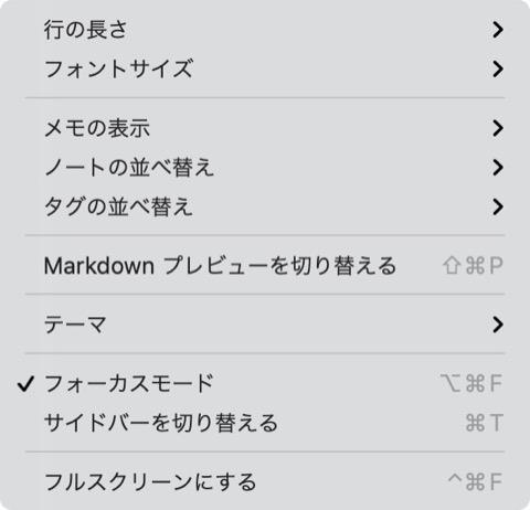 f:id:tomi_kun:20210726111434j:plain