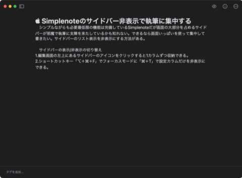 f:id:tomi_kun:20210726112247j:plain