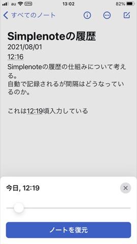 f:id:tomi_kun:20210801132539j:plain