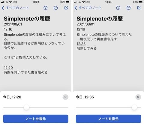 f:id:tomi_kun:20210801133447j:plain