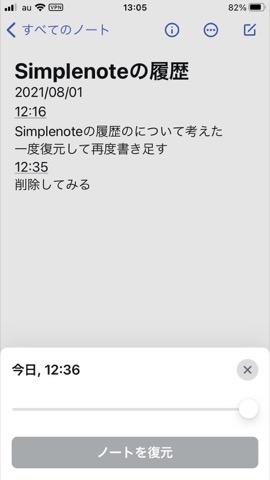 f:id:tomi_kun:20210801134215j:plain
