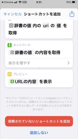 f:id:tomi_kun:20210802095714j:plain