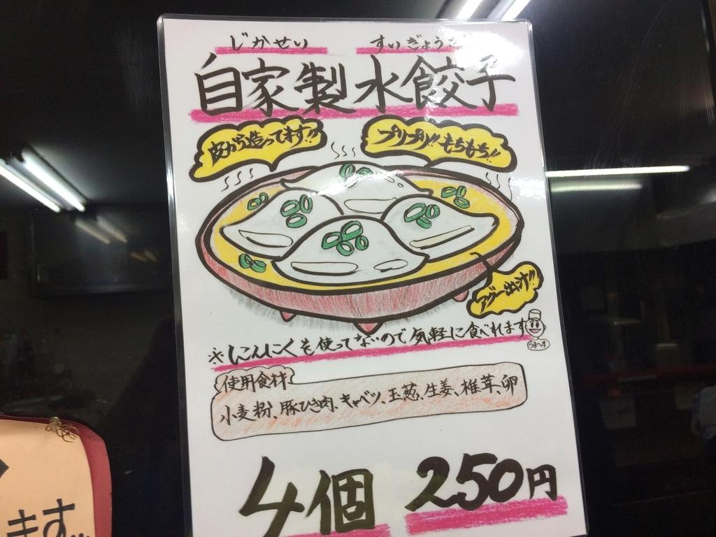 f:id:tomigusukusi:20181014204035j:plain