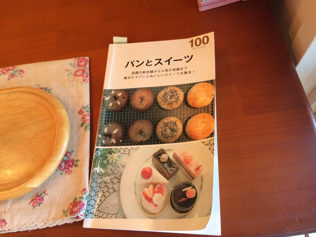 f:id:tomigusukusi:20181017075006j:plain