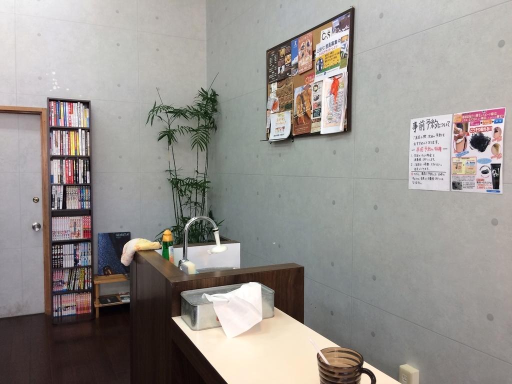 f:id:tomigusukusi:20181018171252j:plain