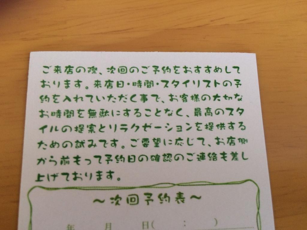 f:id:tomigusukusi:20181018171537j:plain