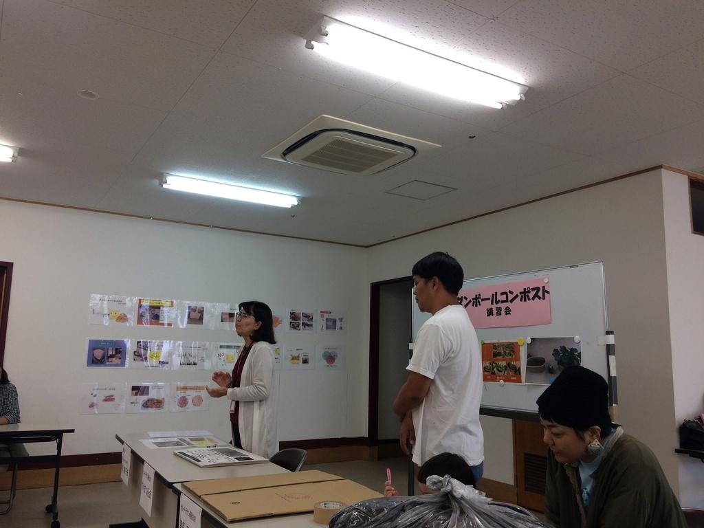 f:id:tomigusukusi:20181021151758j:plain