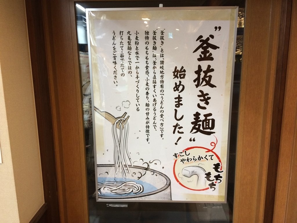 f:id:tomigusukusi:20181101204245j:plain