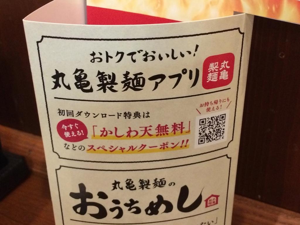 f:id:tomigusukusi:20181101204555j:plain