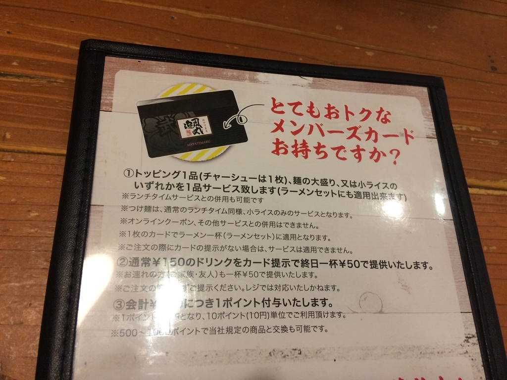 f:id:tomigusukusi:20181105235620j:plain