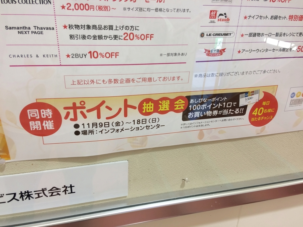 f:id:tomigusukusi:20181113134408j:plain