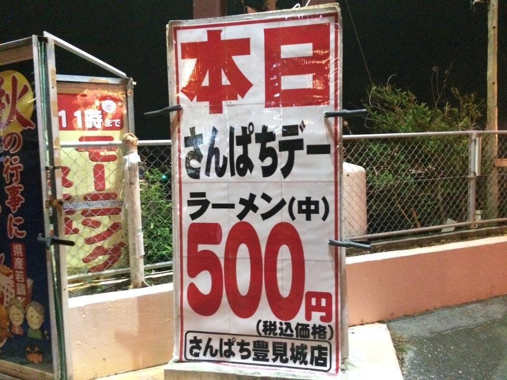 f:id:tomigusukusi:20181118202422j:plain