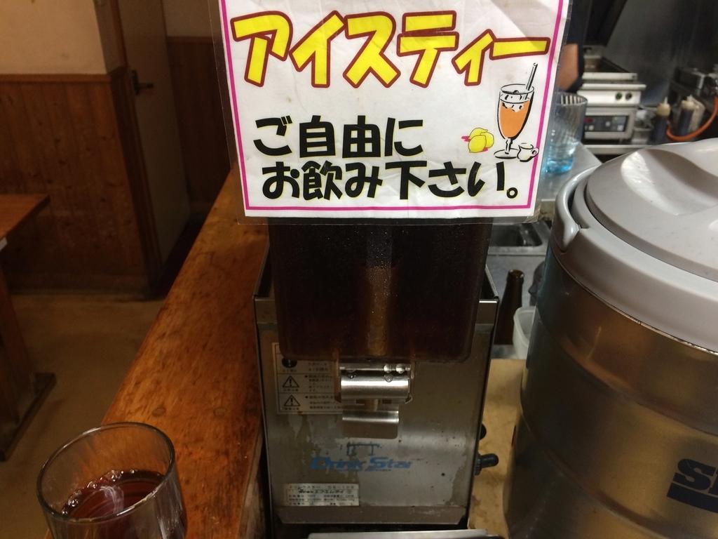 f:id:tomigusukusi:20181118202605j:plain