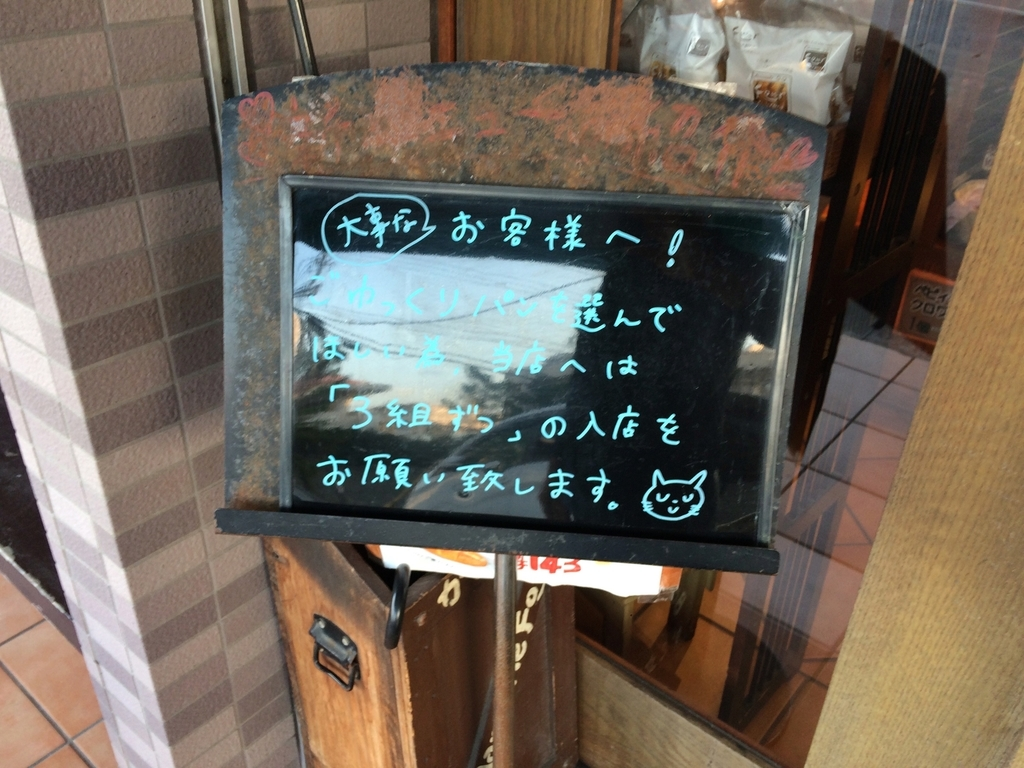 f:id:tomigusukusi:20181123194114j:plain