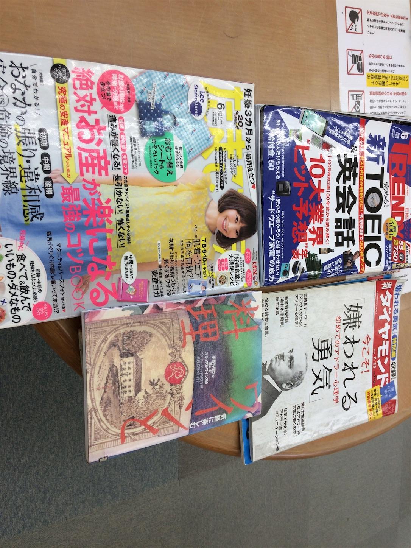 f:id:tomigusukusi:20181222151717j:image