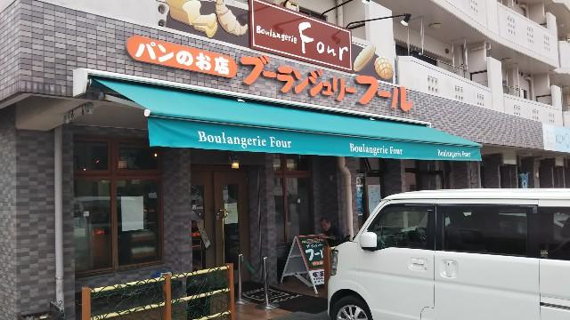 f:id:tomigusukusi:20190216095829j:image
