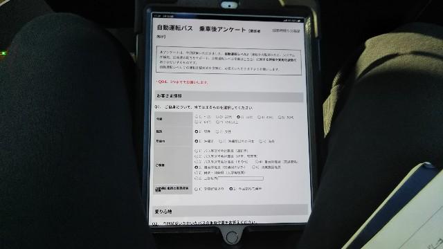 f:id:tomigusukusi:20190301205739j:image