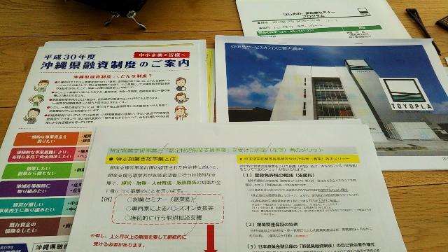f:id:tomigusukusi:20190317143342j:image