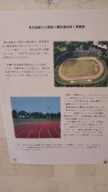 f:id:tomigusukusi:20190330121012j:image