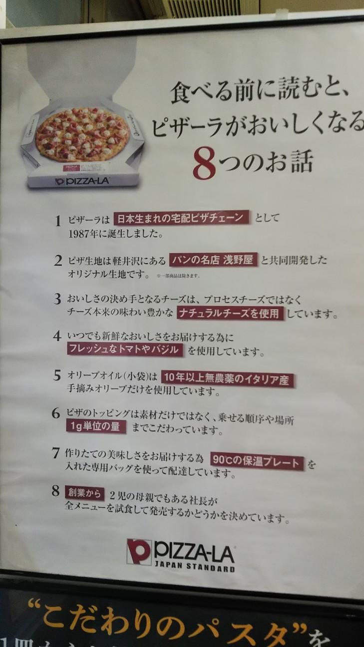 f:id:tomigusukusi:20190430194529j:image
