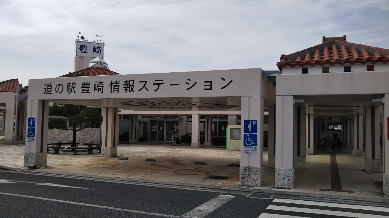 f:id:tomigusukusi:20190503170209j:image