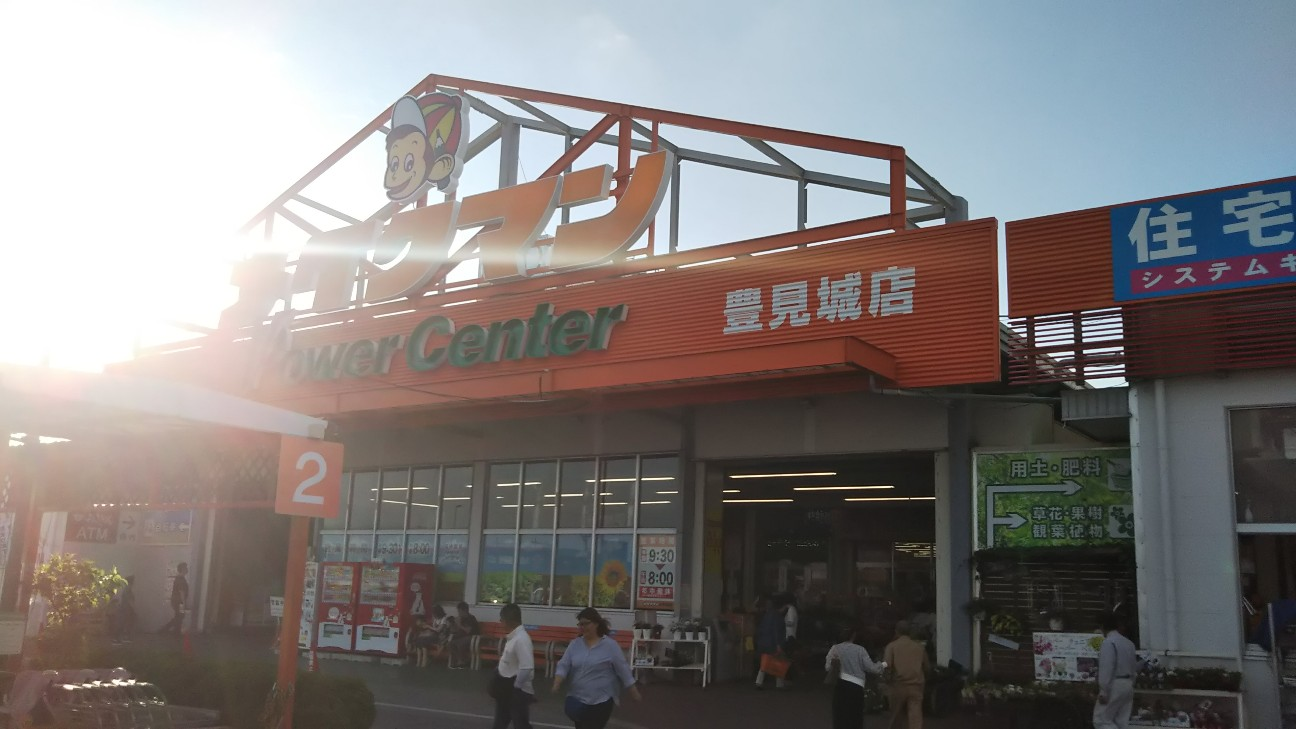f:id:tomigusukusi:20190504181206j:image