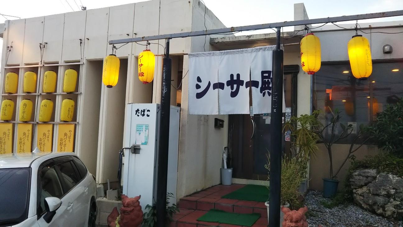 f:id:tomigusukusi:20190505190549j:image
