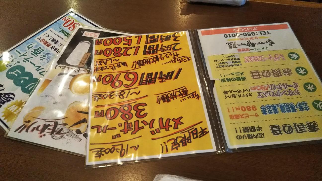 f:id:tomigusukusi:20190506152324j:image
