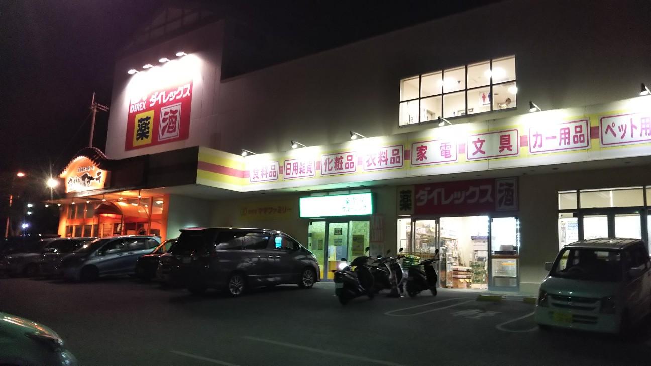 f:id:tomigusukusi:20190506205205j:image