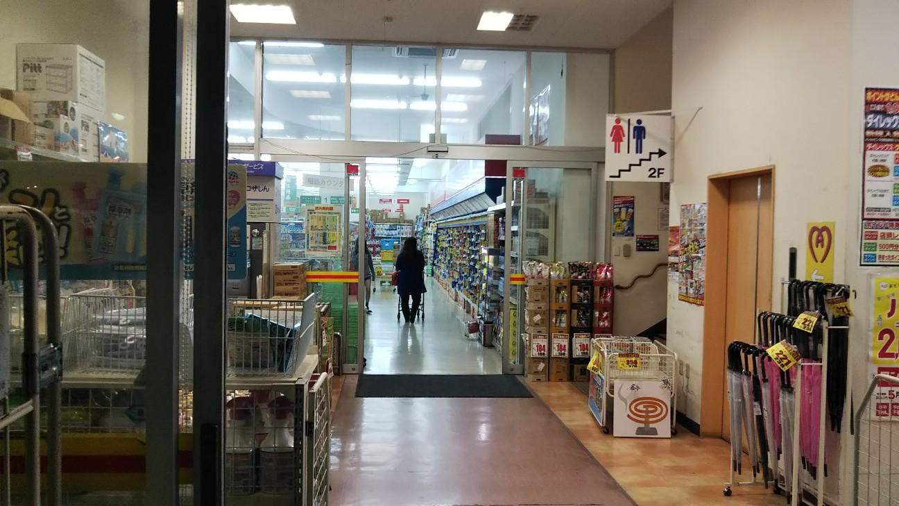 f:id:tomigusukusi:20190506205225j:image