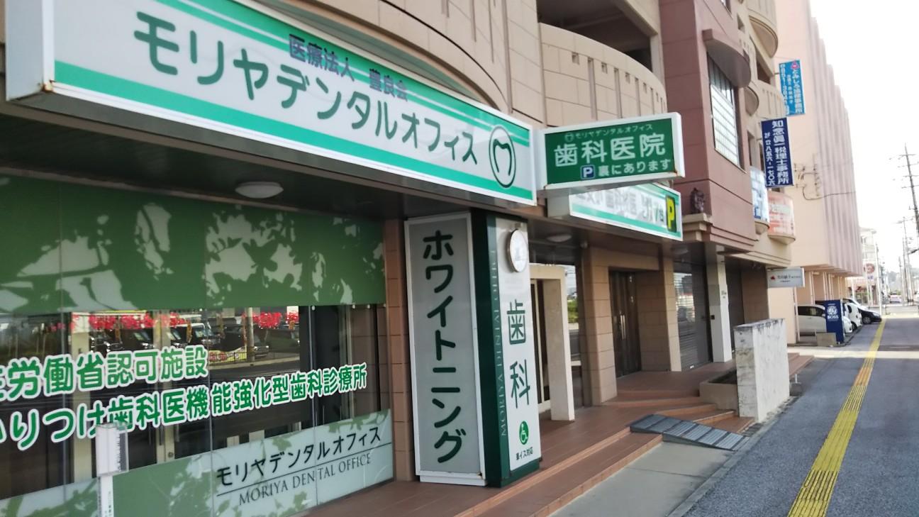 f:id:tomigusukusi:20190511173923j:image