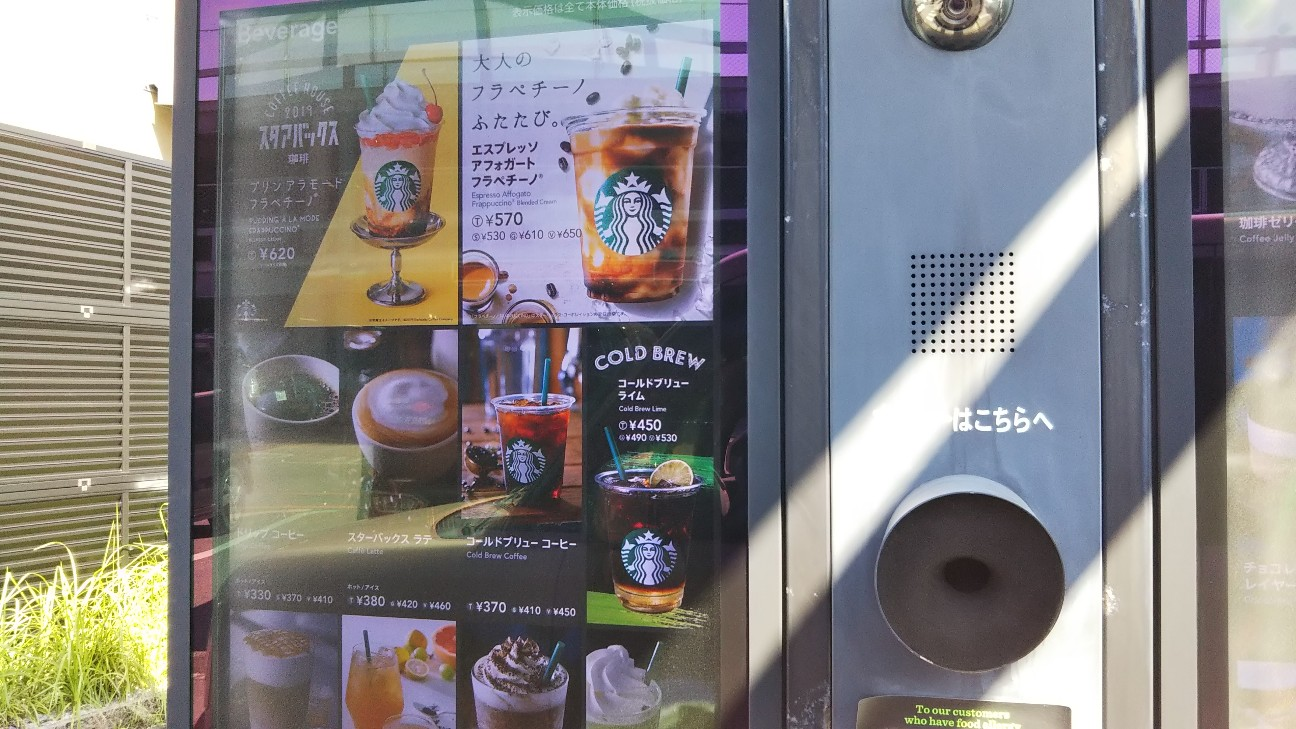 f:id:tomigusukusi:20190524155257j:image
