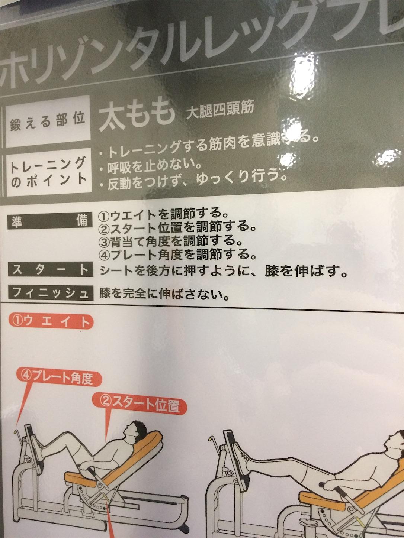 f:id:tomigusukusi:20190529210250j:image
