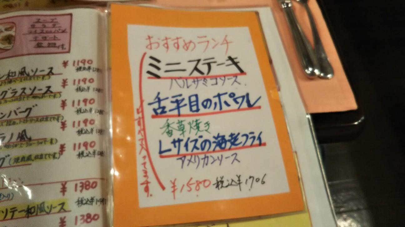 f:id:tomigusukusi:20190608115214j:image
