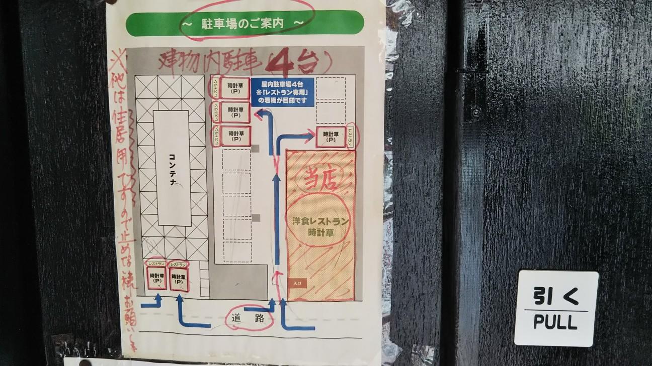 f:id:tomigusukusi:20190609095115j:image