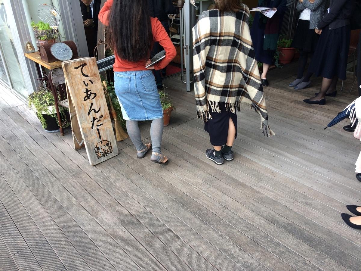 f:id:tomigusukusi:20190621105946j:plain